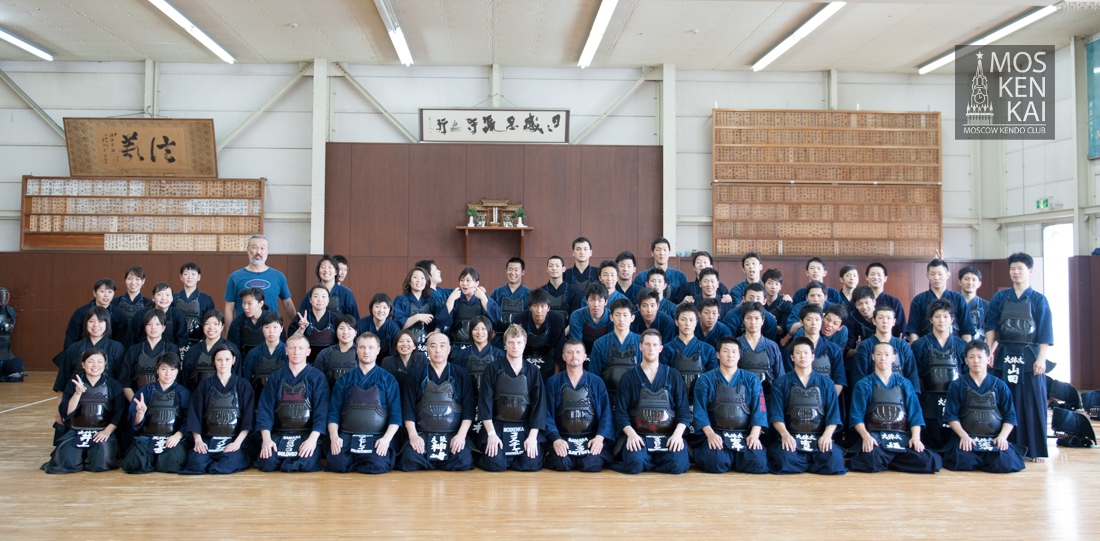 Osaka University of Sports sciences.